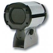 Black & White Outdoor Camera Housing